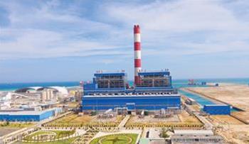 Đảm bảo an ninh năng lượng: Nhiệt điện than vẫn giữ vị trí rất quan trọng
